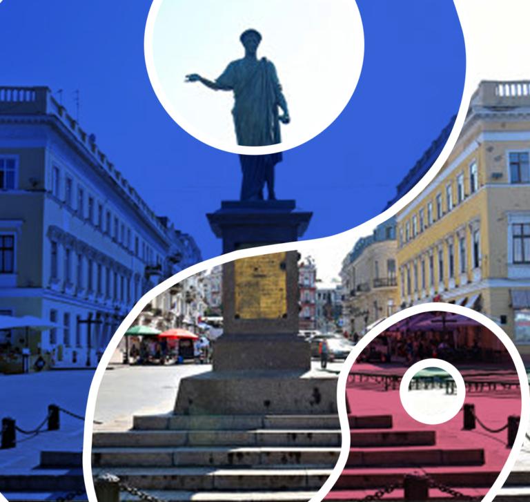 Інформація  про міждисциплінарну науково-практичну конференцію пам'яті О.О. Зелінського